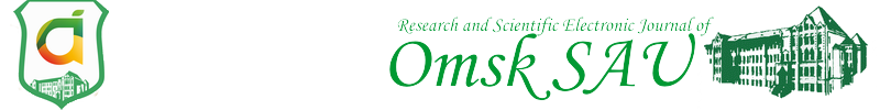 Research and Scientific Electronic Journal of Omsk SAU